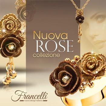 Новая коллекция Розы