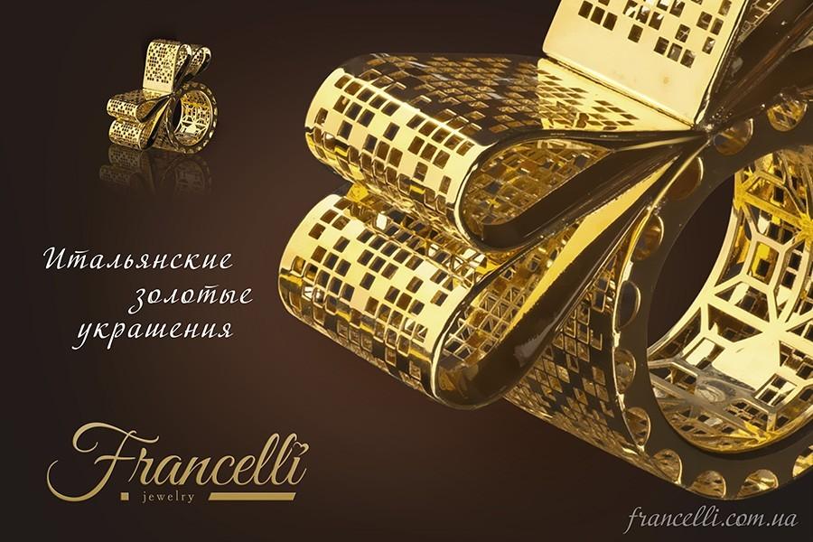 Итальянское золото: от истоков к модным брендам