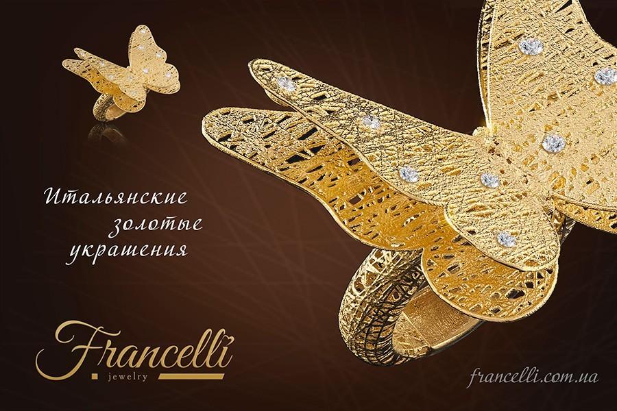 модные украшения из желтого золота