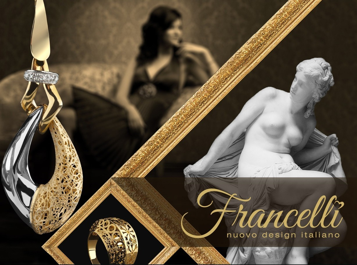 Теперь изделия Francelli можно приобрести в Днепропетровске